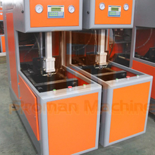 Semi-automatic Bottle Blowing Machine( (1500Bottles/Hour))